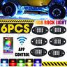 6PC RGB LED Wireless Bluetooth Car Rock Light Under Body Car Off Road Truck Boat