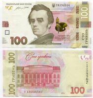 UKRAINE 100 HRYVEN 2014/2015 P NEW GONTAREVA SIGN UNC