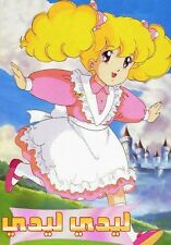 This is the very famous children arabic cartoon series called LADY LADY enjoy it