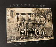 Japanese Military WW2 Photo Album