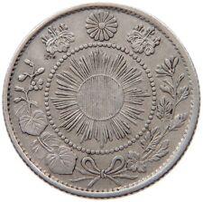 JAPAN 10 SEN 1870 YER 3 #t123 337