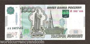 RUSSIA 1000 RUBLES P277 1997/2010 MAJOR ERROR MISSING # UNC BILL MONEY USSR NOTE