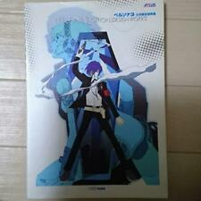 PERSONA 3 Official Design Works Art Book magazine P3 Anime game ATLUS