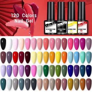 KOSKOE 8ml Vernis à Ongles Gel UV Glitter Holographics Soak Off Gel Nail 120