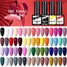 KOSKOE 8ml Nail UV Gel Polish Glitter Holographics Soak Off Gel Nail 120 Colors