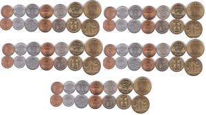 Iceland - 5 pcs x set 7 coins 1 10 10 25 50 Aurar 1 1 Krona 1965 - 1981 aUNC /XF