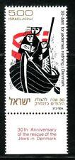 ISRAEL 1973 530 1v.