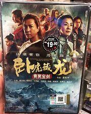 Crouching Tiger, Hidden Dragon 2: Sword of Destiny (Film) ~ DVD ~ English Sub ~