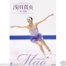 NEW MAO ASADA Japan Official Photo Book Figure Skating Athlete skater 2013 F/S