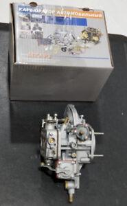 Carburetor 2105 Lada 2101-2107 ORIGINAL  REBUILT ,REPARADO