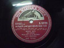 "KALA PANI  S D BURMAN  BOLLYWOOD N 52723 RARE 78 RPM RECORD 10"" INDIA HMV EX"