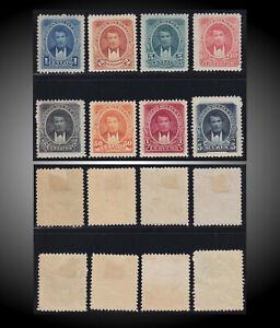 1895  ECUADOR PRES. VICENTE ROCAFUERTE COMPLETE ISSUE HINGED SCOTT 47-59