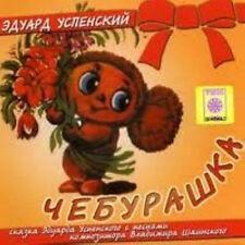 CHEBURASHKA CD Эдуард Успенский. Чебурашка CD