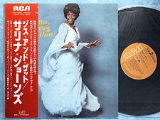 SALENA JONES This 'n That RCA-6303  JAPAN LP w/OBI 084az19