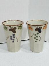 Vintage Stoneware Japanese Planters Set Of 2 Vases Fruit Design Holiday Gift
