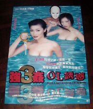"Angie Cheung ""Raped by An Angel 3"" Pinky Cheung HK 1998 NEW POSTER"