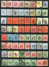 Hong Kong - Lot with some duplicates ( 4 pages ) for varieties or cancellations