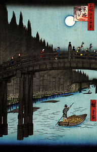 "JAPANESE LANDSCAPE ART HIROSHIGE KYOBASHI TAKEGASHI A4 CANVAS PRINT 11.7""x7.8"""