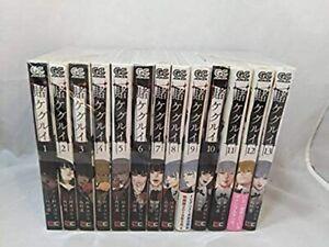[used] Kakegurui Vol.1-13 Set Japanese Manga Comics