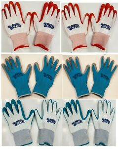 Groupe BBH gardening Work gloves Antimicrobial Treated Latex Foam coated 1-10 Pr