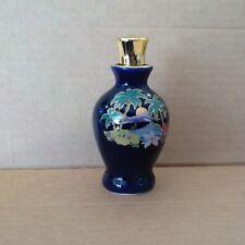 Hawaiian Classic Perfumes Kauai Rain 1/4 OZ Free Post