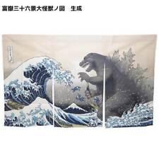 JAPANESE Noren Door Curtain Hokusai UKIYOE Godzilla White MADE IN JAPAN