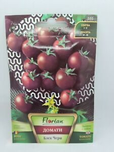 Black Cherry - appx 120 Tomato Seeds Vegetable Fruit More Verities in my Shop