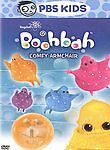 Boohbah: Comfy Armchair (DVD) DISC & ARTWORK ONLY NO CASE UNUSED CONDITION