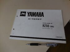 - Kit de 2 joints spy de fourche A032-79385008 4GW,5AN YAMAHA TDR 125