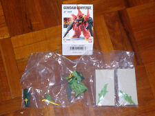 Bandai FW Fusion Works Gundam Converge Part 16 - No.96 BAWOO (Green) Secret