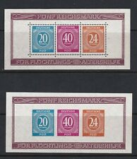 Germany, 1946, Souvenir sheets, Sc# B294-295, MNH, VF