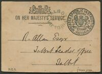 """Victoria: """"MINISTER OF PUBLIC INSTRUCTION"""" (Die 3 - in black) buff postal card"""