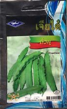 Winged Bean Seeds Thai-Vegetable Plant Chia Tai 5g 25 seeds  Winged Bean Seeds