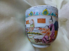 Antique Chinese Tea Cup H6cm Chinese export,  one small chip