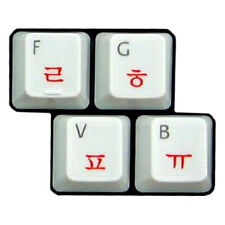 HQRP PC Mac Laptop Keyboard Korean Stickers Red Letters New