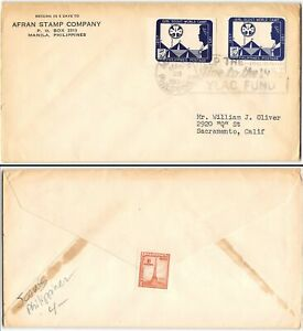 Perf and Imperf Girl Scout stamps, Slogan cancel, 1957