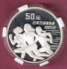 CHINA 50 YUAN 1991 RUNNERS 5 0Z AG PROOF RARE