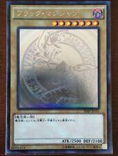 Yu-Gi-Oh Japanese Dark Magician 20AP-JP101 Holographic-Parallel Rare Ghost Rare