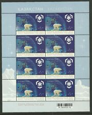 Preserve the Polar Regions and Glaciers Kazakhstan Sheet of 8, MUH.