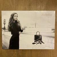 BABYLISS Paris ❤️ Coffret Sèche cheveux + Sac à main Styling Collection 5737PE