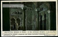 Moorish Sala Dell' Alcazar -Siviglia Spain 60+ Y/O Trade Ad Card
