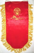 Banner Flag Coat of Arms USSR Soviet Hammer and Sickle Communism Old Propaganda