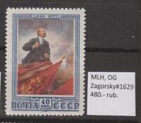 Russia 1953  Mi#1664, Sc#1661, Zagorsky 1629, MLHOG, 2 scans