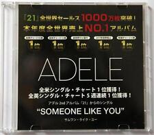 ADELE Someone Lile You Rare 2011 Japan 3-Track DJ CD Single
