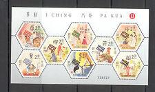 Macau - Sheet of Stamps Year 2002 MNH** Pa Kua II