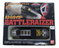 Power Rangers in Space Battleraizer Morpher Battlizer Bandai Mega Ranger 1997