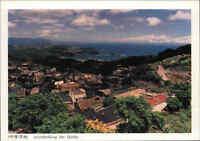 TAIWAN Postkarte Postcard Ansichtskarte ungelaufen AK Overlooking the fjords
