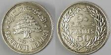 LIBAN  ,  RÉPUBLIQUE  LIBANAISE  ,  50  PIASTRES  ARGENT 1952 ,  SUPERBE