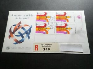 NATIONS UNIES, GENEVE, 1972, FDC 1° jour RECOMMANDE', JOURNEE MONDIALE SANTE'