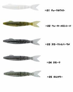 MADNESS SEPAR 9 INCH SOFT PLASTIC SWIMBAIT JAPAN JDM LURE FREE SHIPPING